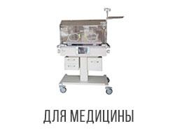 sr medicine